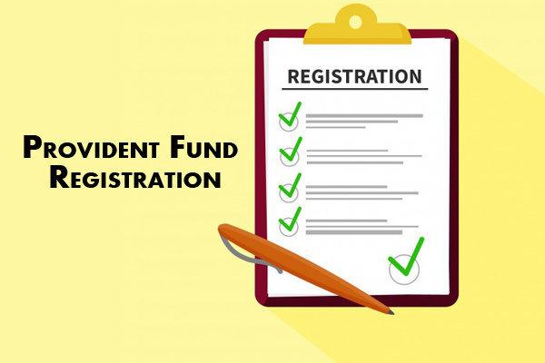 Providing fund