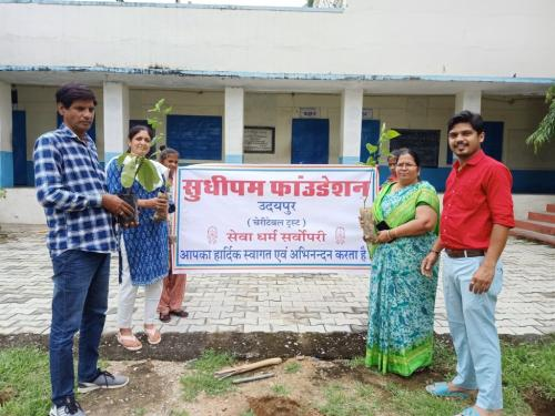 Tree Plantation Govt Sen. Sec. School Sec. 4