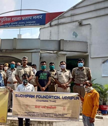 Tree Planation Police Thana Pratapnagar