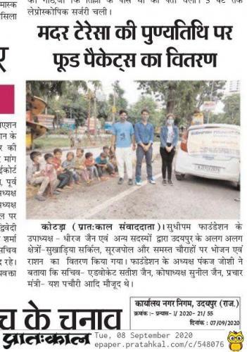 Food distribution sukhdiya circle(4)